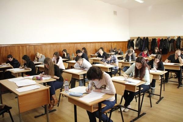 simularea-examenelor-nationale-bacalaureat