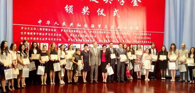 premiul-ambasadorului-chinez