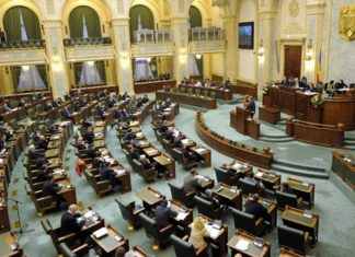 senat-invatamant-teologic-legea