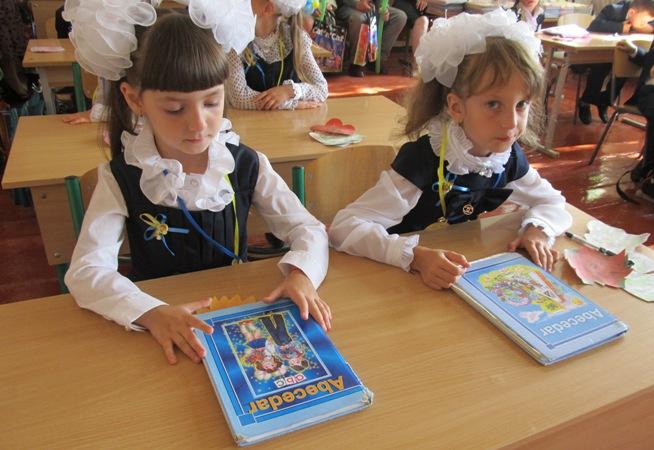 protest-scoli-romanesti-ucraina