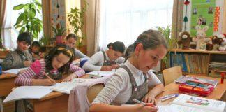 elevi-gimnaziu-educație