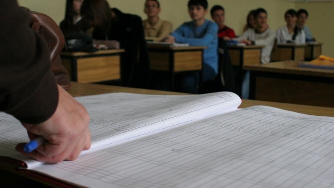 Ministerul Educaţiei a publicat Codul de Etică al profesorilor din învăţământul preuniveristar